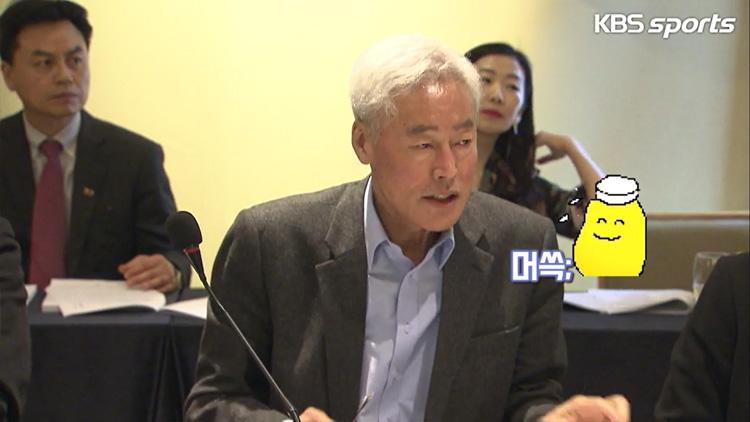 김철오 국기원 이사