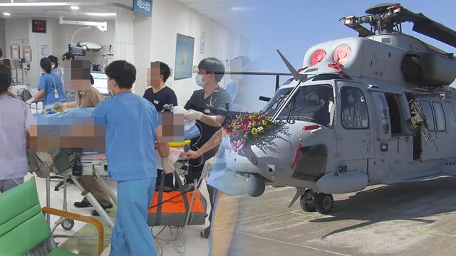 포항 해병대 헬기 추락, 5명 사망…부상자 1명 의식 없어