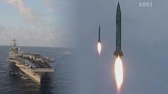 칼빈슨함 한반도 도착…우리 해군과 연합훈련