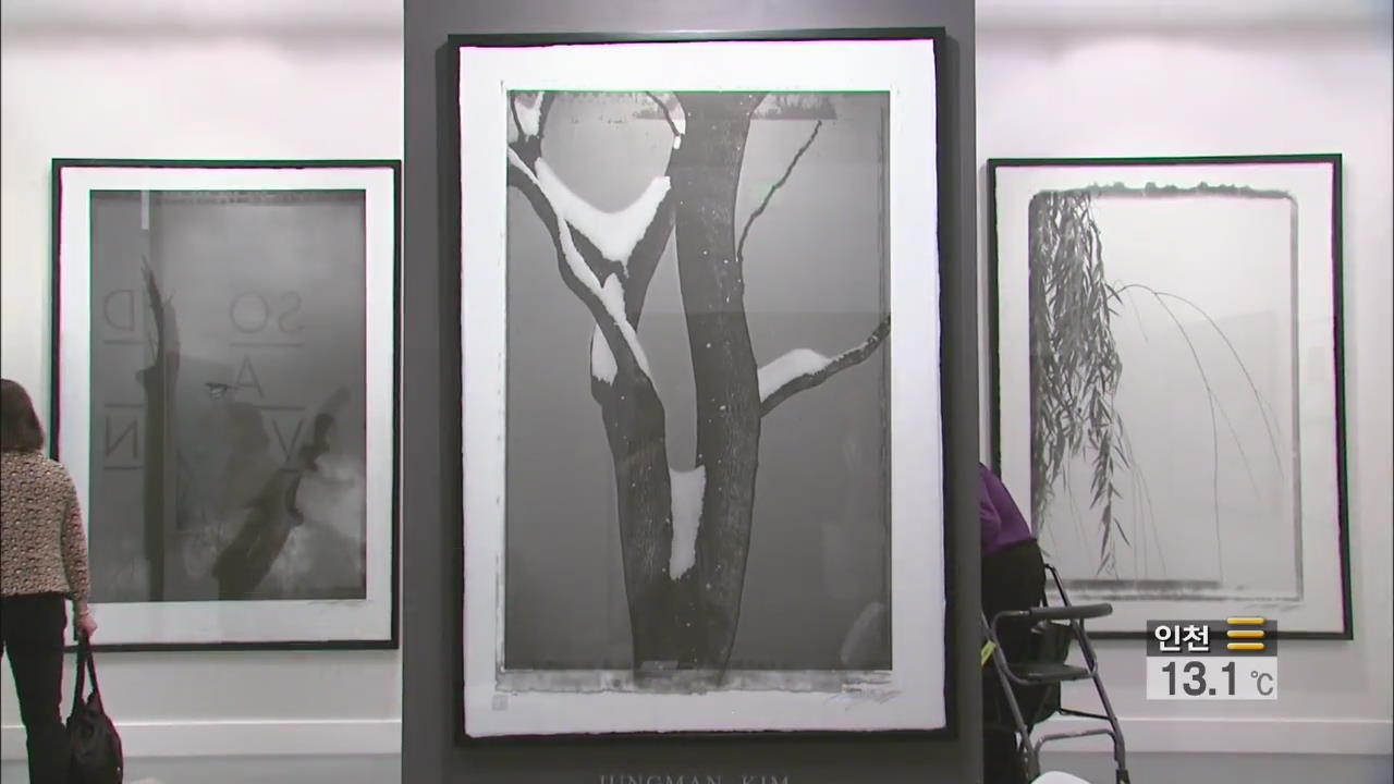 수묵화 같은 '한국적' 흑백 사진 할리우드서 통하다