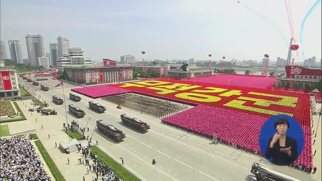 백악관, '북한군 위협'에 논평 거부 무시 전략