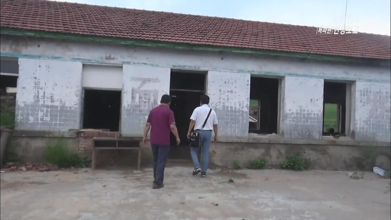 [월드 리포트] 독립군 산실 신흥학교, 버려진 옛터