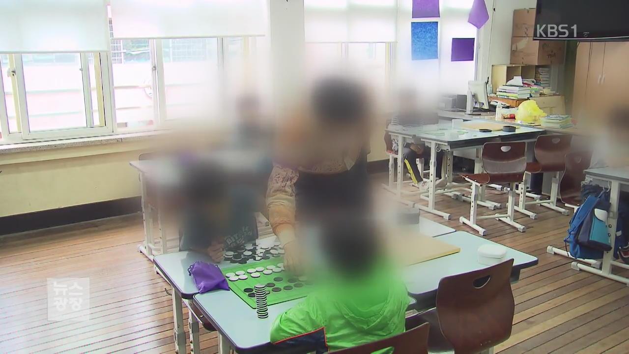 방과후학교 강사들 등쳐 먹는 '알선업체의 횡포'