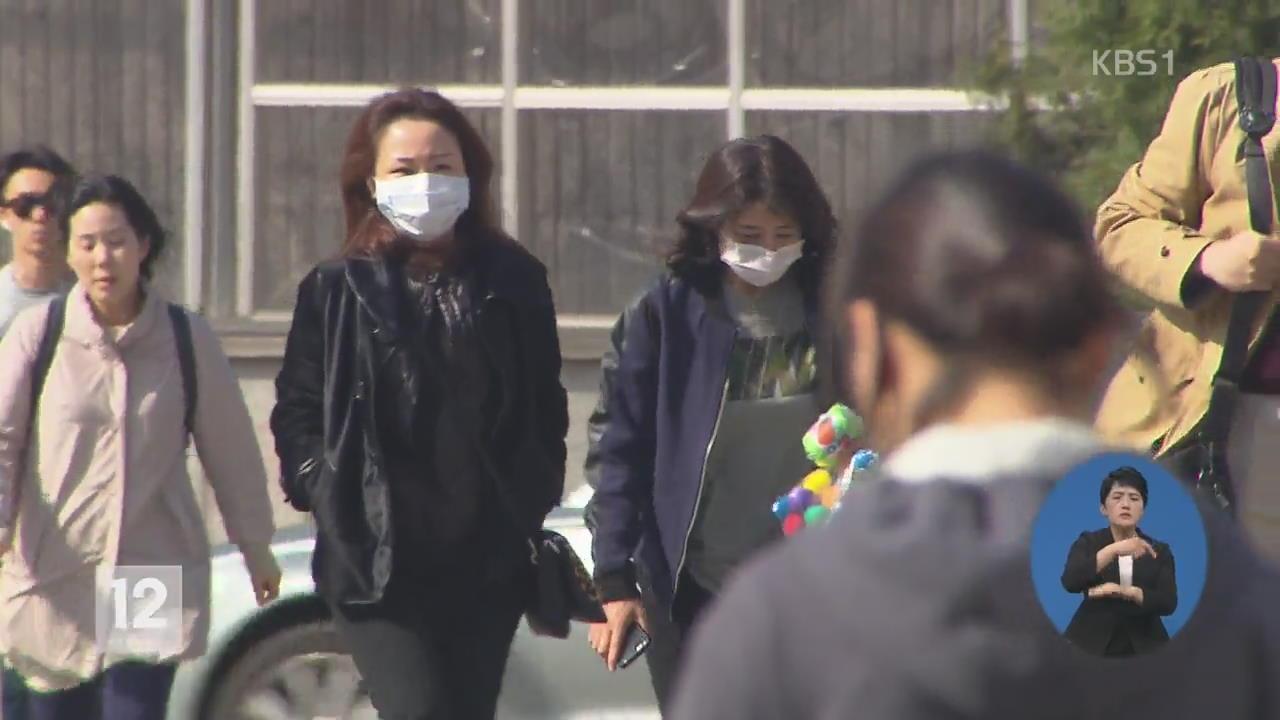 미세먼지·꽃가루…만성폐질환 '위험'