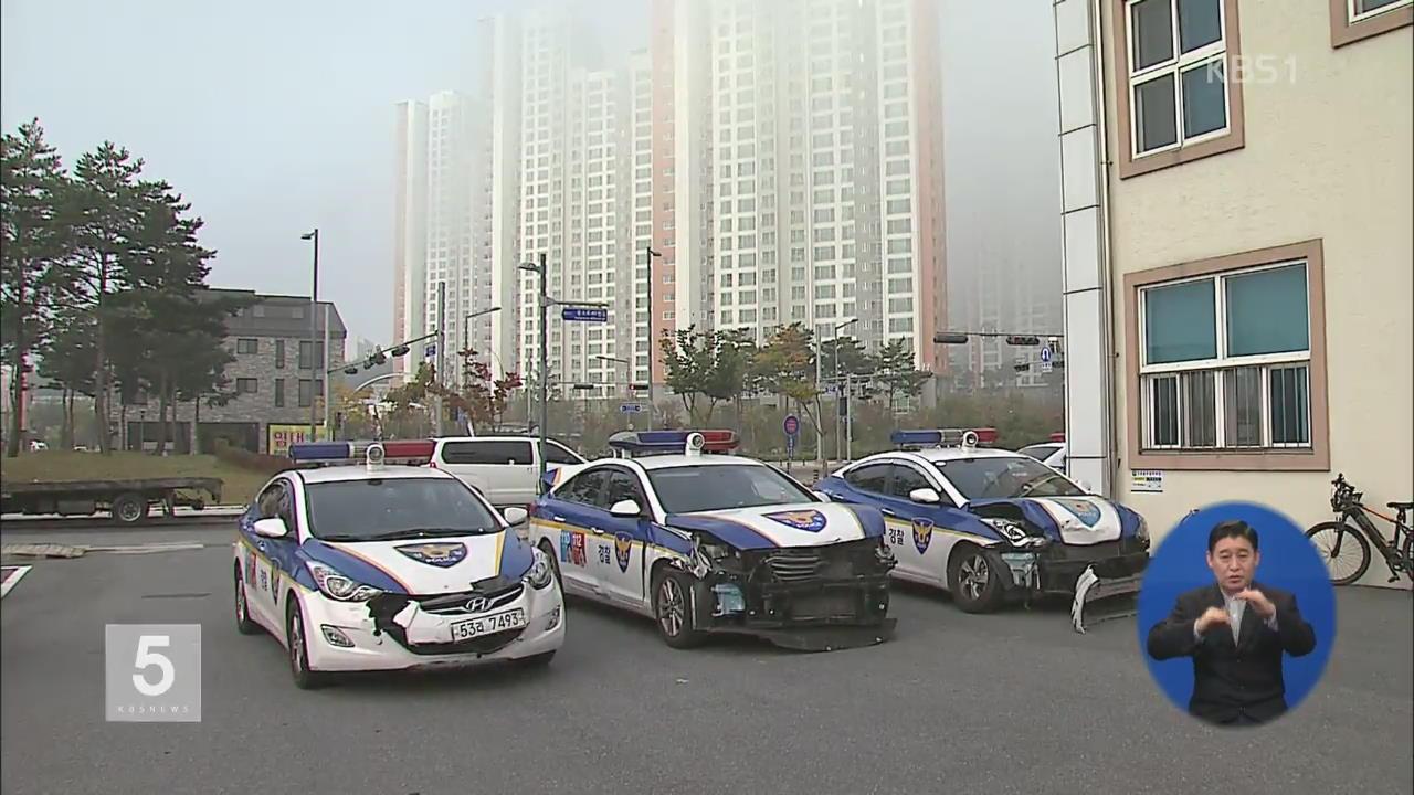 만취해 15km '광란의 질주'…경찰 6명 부상