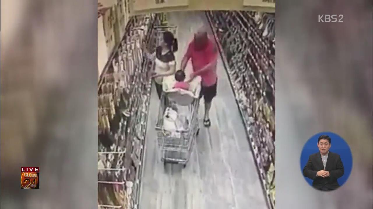 [글로벌24 주요뉴스] 쇼핑하던 엄마 몰래 아기 납치하려던 남성