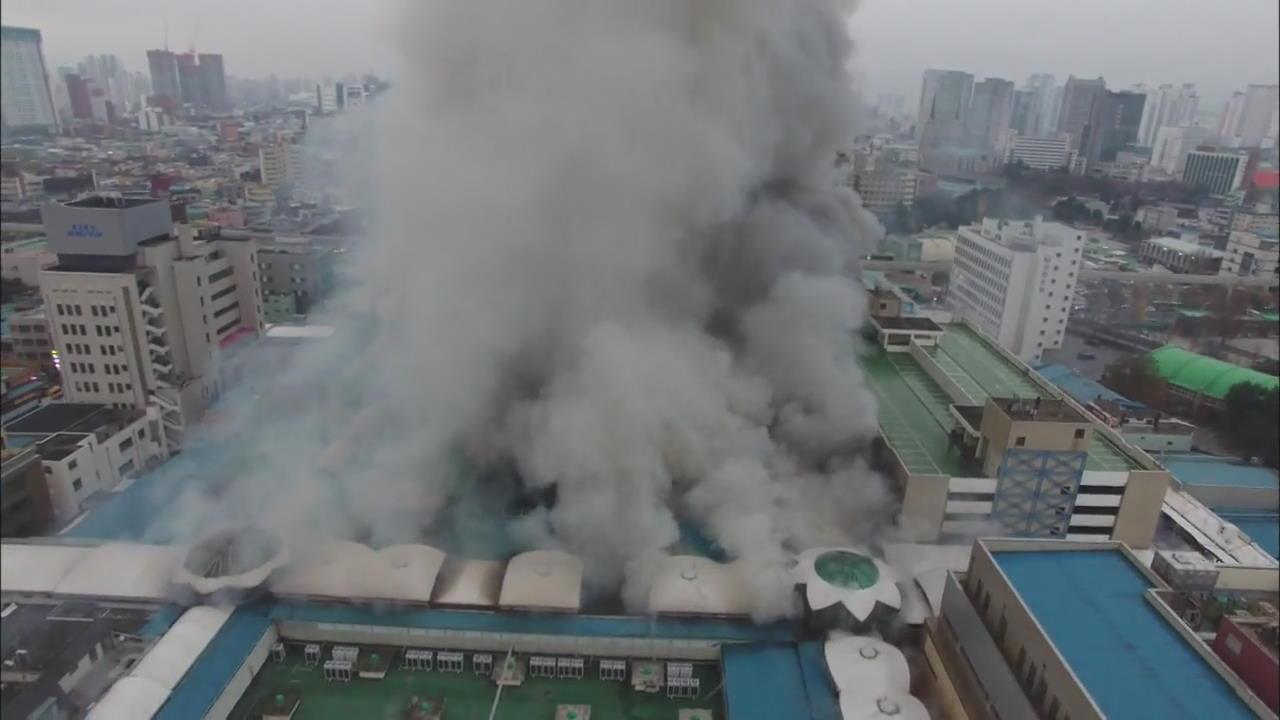 Daegu Market Blaze