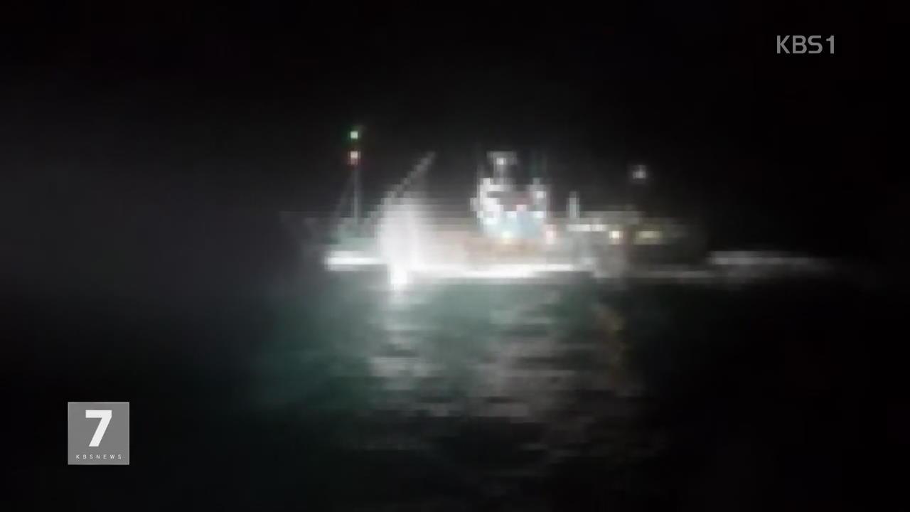 해경, '불법 조업' 中 어선에 올해 첫 공용화기 발포