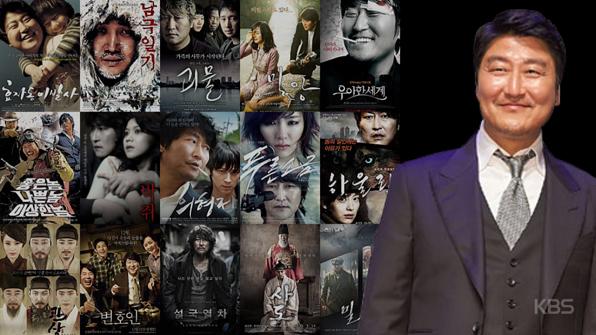 한국영화 최고 흥행 배우는?