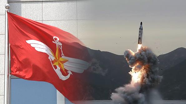 """軍, 北 SLBM 잠수함 개조 가능성 """"사실 아닐 가능성 크다"""""""