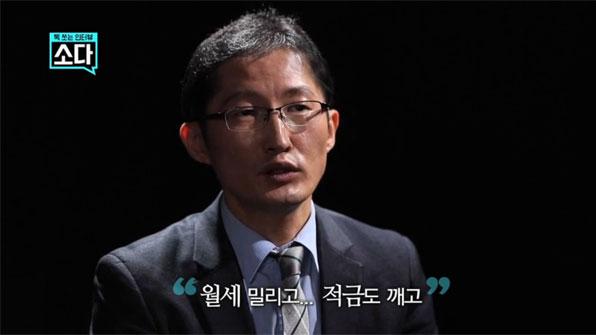 """[인터뷰] '재심 변호사' 박준영 """"먹고살려고 시작한 일이…"""""""