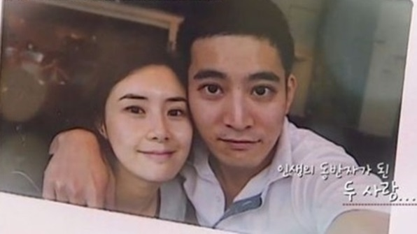 """배우 최정윤 남편, 윤태준 구속 …""""개미들이 우습죠?"""""""