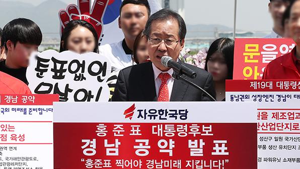 """홍준표 """"민주노총·전교조·종북세력 용서 안해"""""""