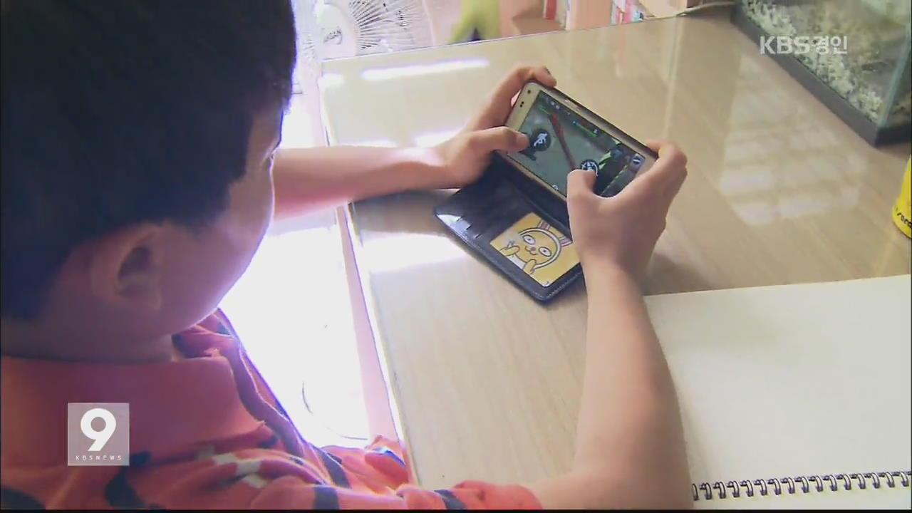스마트폰 중독 연령 낮아져…자녀 지도법은?