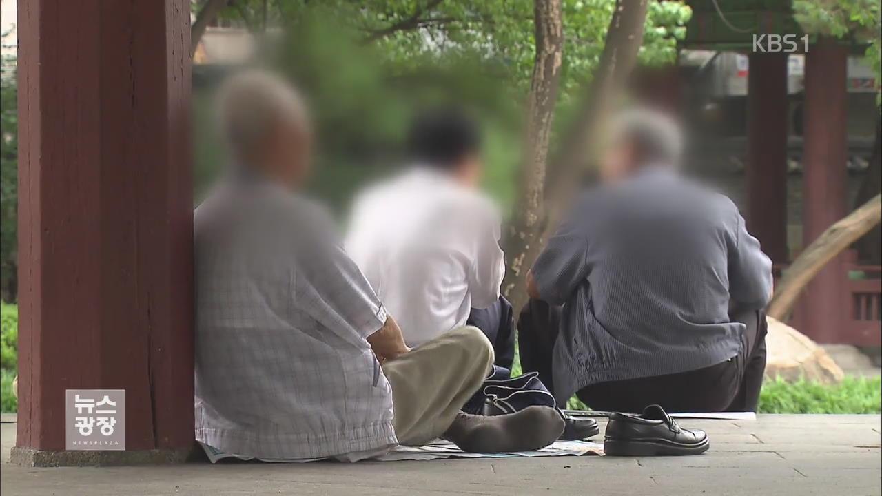 늘어나는 노인 학대…가해자 대다수는 '가족'
