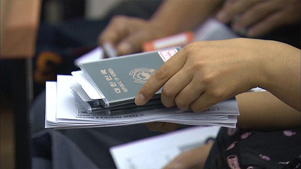 여권 분실신고 즉시 효력상실…여권법 개정안 모레 발효