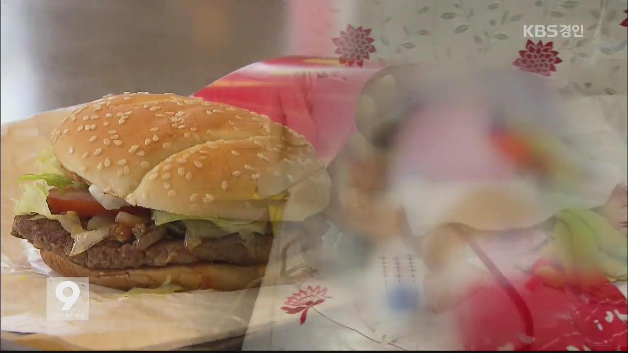 """햄버거 먹고 신장장애…맥도날드 """"책임 없어"""""""
