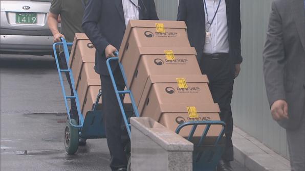 [영상] 靑, MB·朴정부 문건 1290건 이관…공개청구로 열람 가능