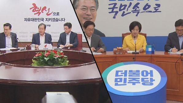 [영상] 담뱃값 인상→인하, 뒤집힌 말말말