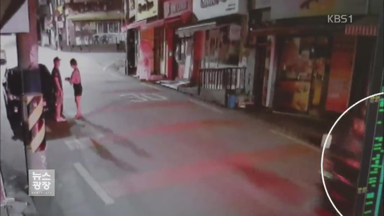 """""""심심해서"""" 장난삼아 달걀·캡사이신 투척 관련 사진"""