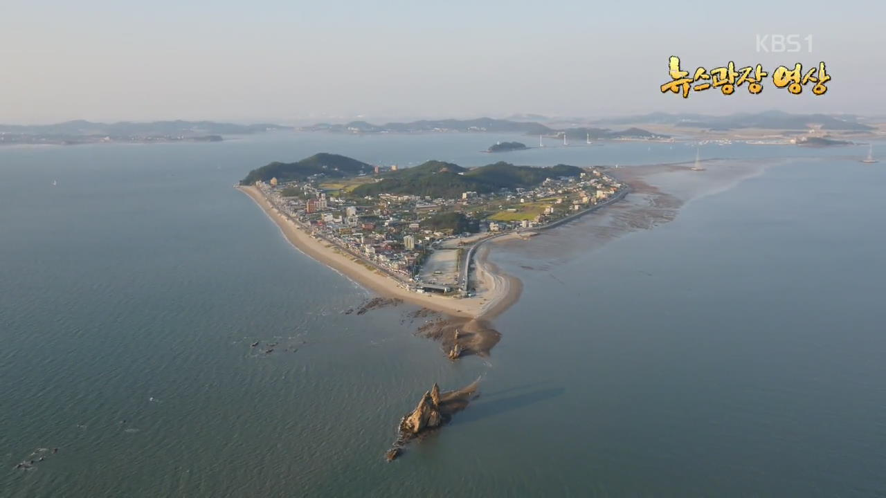 [뉴스광장 영상] 바닷길이 열리는 섬 관련 사진