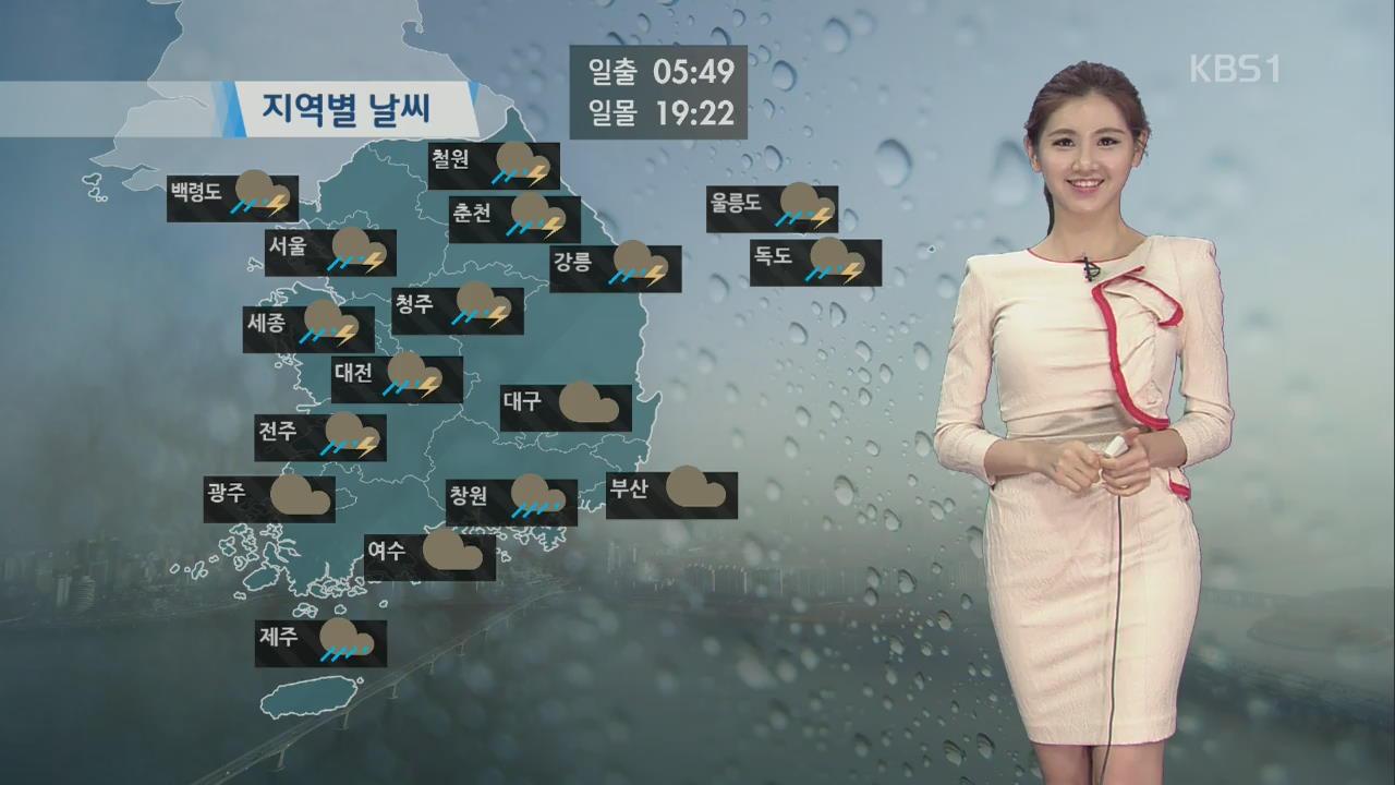 전국 가끔 비…강원북부 100mm 관련 사진