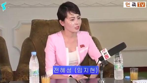 """'재입북' 임지현 """"압록강 헤엄쳐 북으로 갔다"""""""