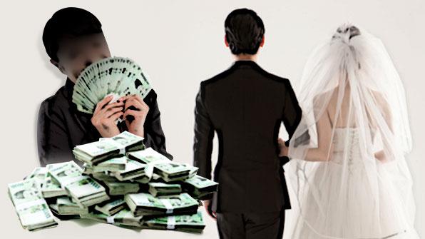 [사사건건] 결혼식 망치는 웨딩플래너 사기…현금결제 유도 의심해야