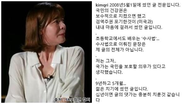 """[K스타] 배우 김규리의 호소 """"젊은 치기에 쓴 글…10년이면 대가 충분"""""""
