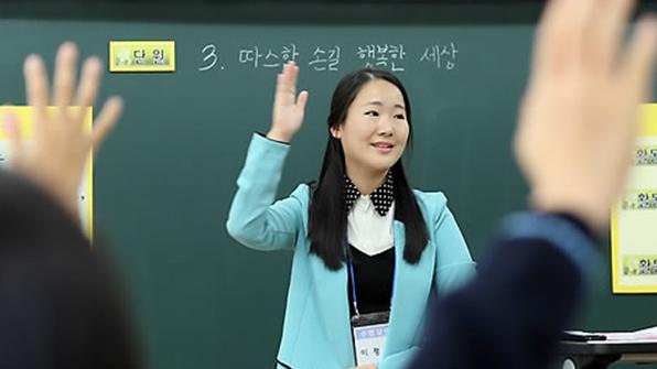 서울 공립 중등교사 966명 선발…전년보다 265명 증가