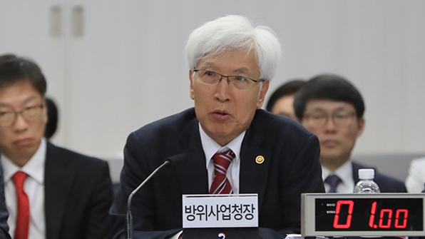 """국방위 野 의원들 """"명품 수리온이 '깡통 헬기'냐""""…감사원 비판"""