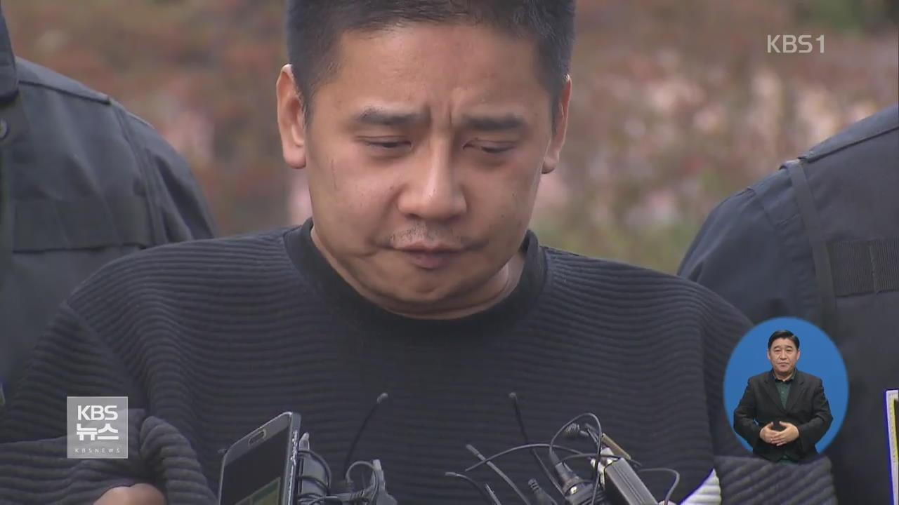 """""""성추행 저항에 살해""""…최종 수사결과 발표"""