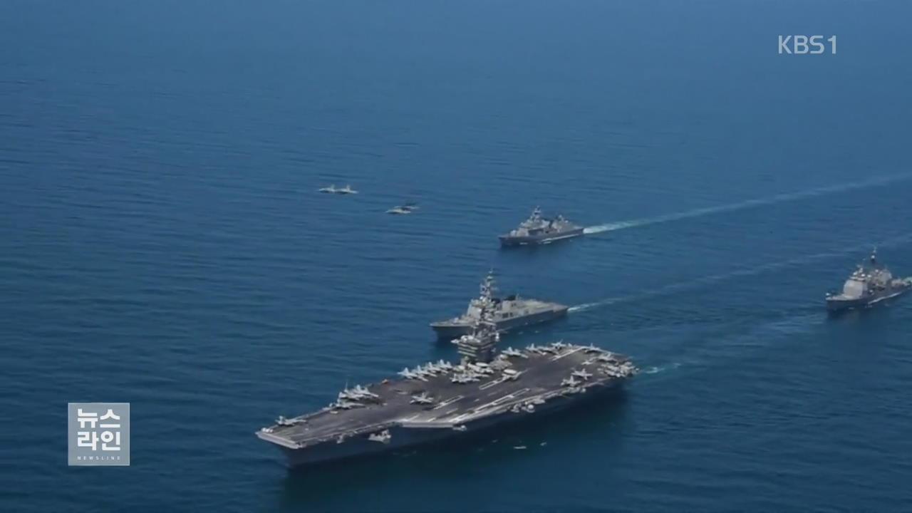 美 핵잠 입항…다음 주 항모 강습단 훈련