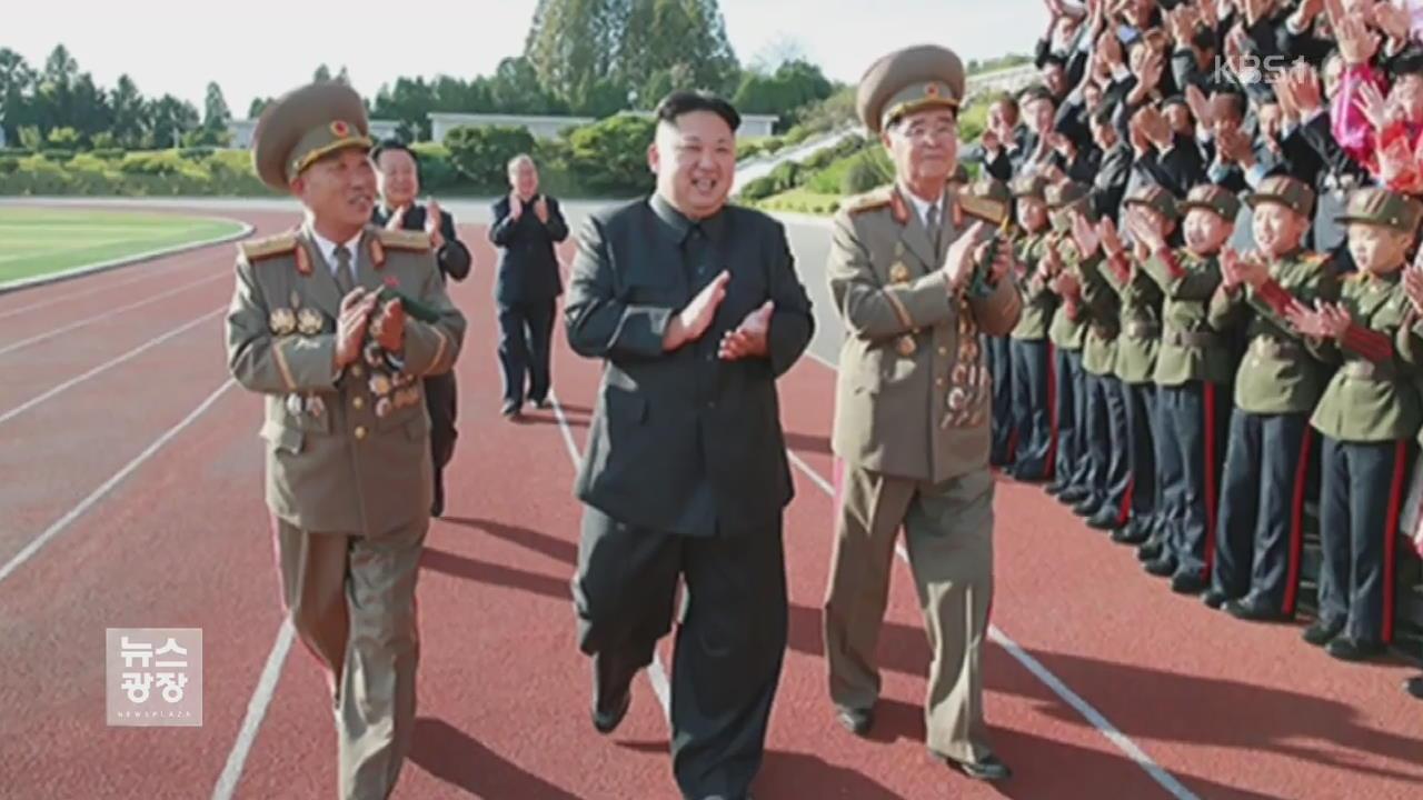 김정은, 미사일 현장 대신 교육기관 방문…의도는?