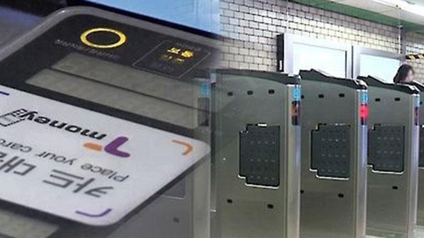 만 18세도 오늘부터 '후불 교통 체크카드' 발급 가능
