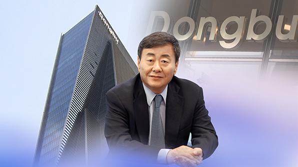 '여비서 추행 혐의' 김준기 전 회장, 2차 소환 불응
