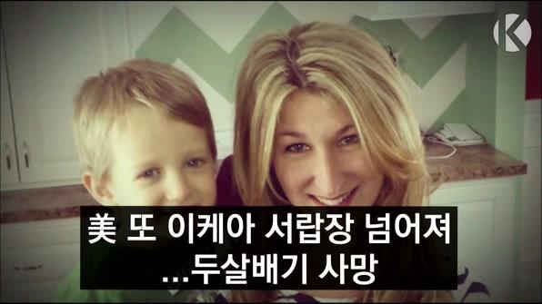 [라인뉴스] 美 또 이케아 서랍장 넘어져 두살배기 사망
