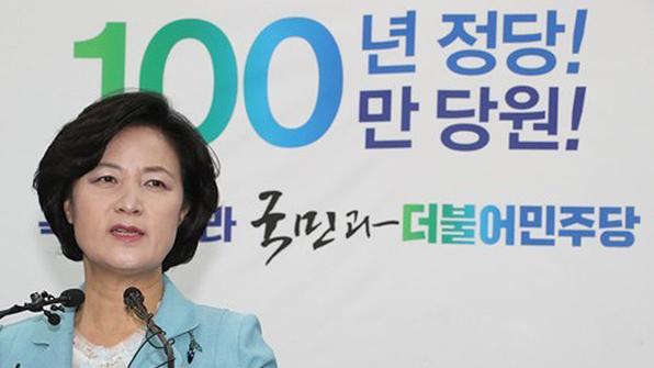 """與 권리당원 100만시대…""""선거특수·지지율 고공행진 효과"""""""
