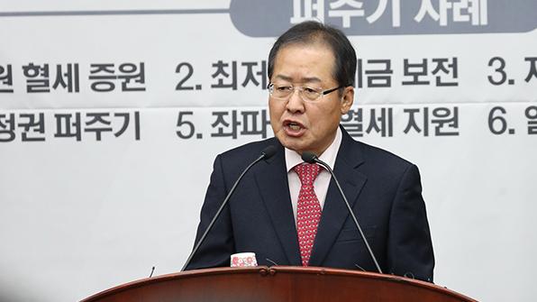 """洪 """"원수라도 이길 사람으로…지방선거 대폭 물갈이 공천"""""""
