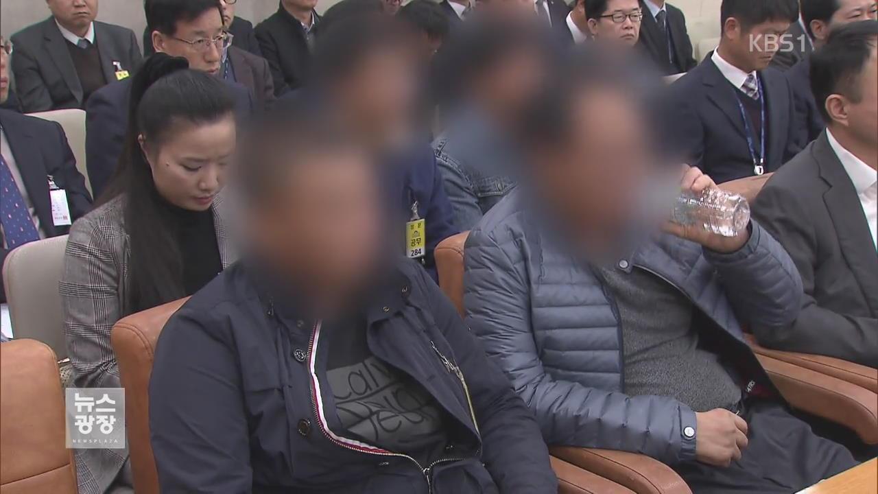"""흥진호 선원 """"北, 첫날 호텔 룸서비스 제공…가혹행위 없었다"""""""