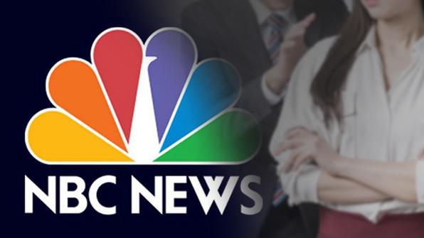 美방송가로 번진 성희롱 파문…NBC 뉴스 부사장 해고