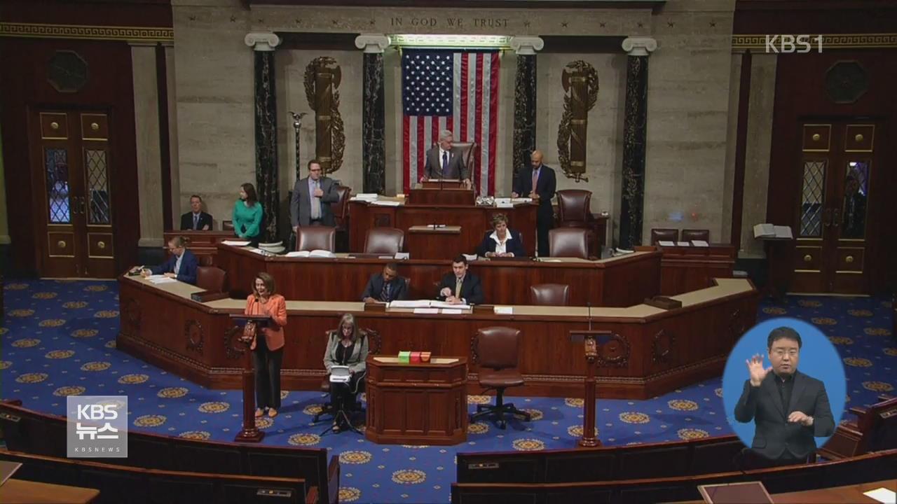 美 의회, '아태 핵전력 강화' 요구…'대통령 핵 사용권한' 제한 검토