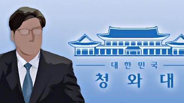 """靑 """"감사원장 후보자 지명 많이 늦어질 듯"""""""