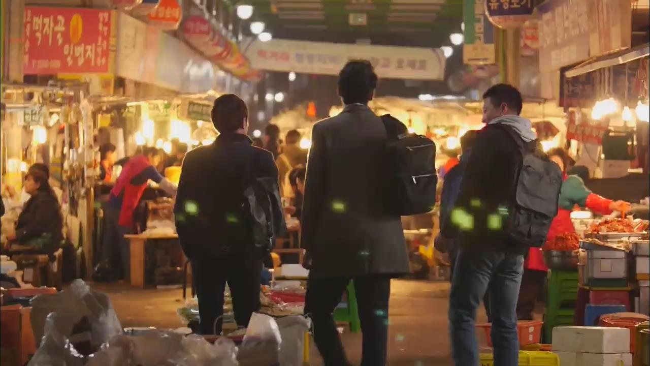 [Korea Snapshot] Night Views of Seoul