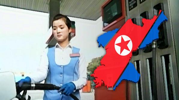 "RFA ""北 기름값 상승세 주춤"""