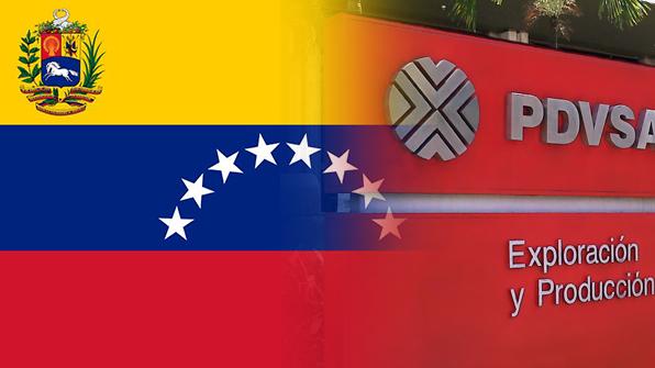베네수엘라, 국영석유기업 美자회사 임원 6명 비리 혐의로 체포