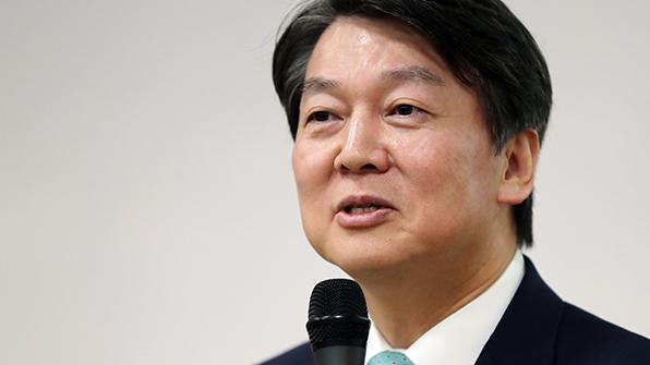 """안철수 """"국민의당, 박근혜 탄핵 먼저 주장…민주당은 머뭇거려"""""""