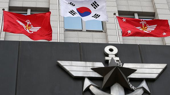 """국방부 """"北, 추가 도발로 대미 강경대응·협상력 제고할 것"""""""