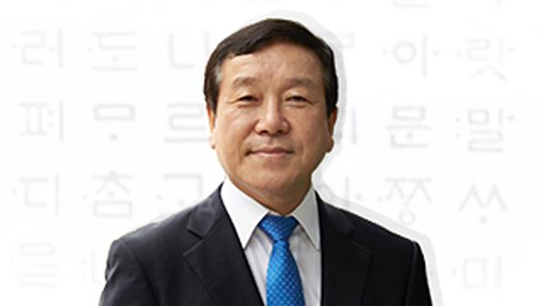 김재원 한글박물관장 장례 문화체육관광부장