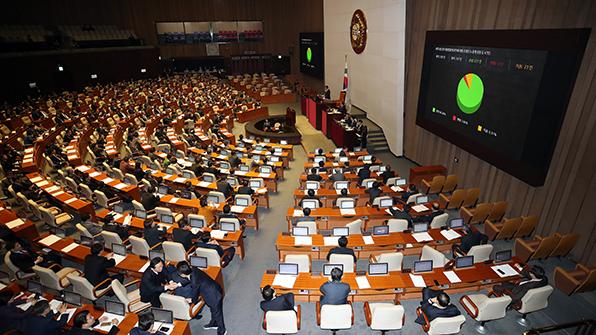 정기국회 마지막 본회의…세무사법 개정안 등 46건 처리